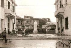 Πλατεία Δασκαλογιάννη στα δικαστήρια? Crete Island, Heraklion, Old Maps, Vintage Photos, Greece, The Past, Street View, City, Places