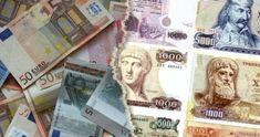 Απίστευτο κι όμως αληθινό – Ποιο νόμισμα δραχμής μπορείτε να πουλήσετε για 5.000 ευρώ;