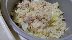 Cabbage Rice or Kiam Png is a one pot no fuss easy to cook meal. Cooked in a rice cooker whenever I feel lazy to cook. This flavoured rice h. Rice Cooker Recipes, Rice Recipes, Chicken Recipes, Easy To Cook Meals, One Pot Meals, Claypot Rice Recipe, Cabbage Rice, Flavored Rice, Chicken Slices