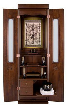 Mandir Design, Pooja Room Design, Zen Interiors, Buddhist Practices, Temple Design, Puja Room, Japanese Design, Wood Cabinets, Wood Projects