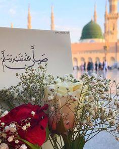 Islamic Wallpaper Iphone, Mecca Wallpaper, Quran Wallpaper, Flower Phone Wallpaper, Islamic Art Canvas, Islamic Wall Art, Islamic Images, Islamic Pictures, Coran Quotes