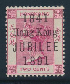 Hong Kong 1891 2c rose Queen Victoria Jubilee Overprint [Scott 66]