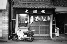 大國鮨 (Daikoku Sushi) by jonmanjiro, via Flickr