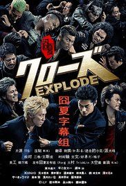 Full Movie Of Crow Zero 3 In Youtube. A month later. Genji Takiya has graduated. New fights begin to see who will climb to the top at Suzuran High School. Meanwhile, a battle against nearby Kurosaki Industrial High School begins.