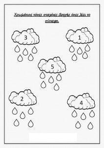 Counting Worksheets For Kindergarten, Preschool Learning Activities, Preschool Math, Worksheets For Kids, Preschool Weather, Learning Skills, Addition Worksheets, Weather Activities, Kindergarten Activities