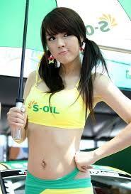 Znalezione obrazy dla zapytania hot asian girl