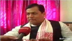 #Bodopress : Assam Chief Minister Sarbananda Sonowal did not im... Bodo, Denial, Citizen, Day, People, Vests, India, Storage, Women