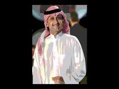 عبدالمجيد عبدالله - الله الله بالأمانة (كامله)