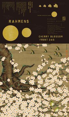 Rahmens Cherry Blossom Front 345 poster, designed by Good Design Company, Via Gurafiku. Japan Design, Japan Graphic Design, Graphic Design Layouts, Graphic Design Posters, Graphic Design Typography, Graphic Design Illustration, Layout Design, Brochure Design, Dm Poster