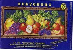 Gallery.ru / Фото #2 - **** - metalika111