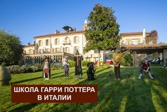 Harry Potter, Mansions, House Styles, School, Italia, Manor Houses, Villas, Mansion, Palaces