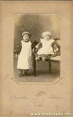 從昭和宮內影樓第2大正時代1922年的東西的禮物