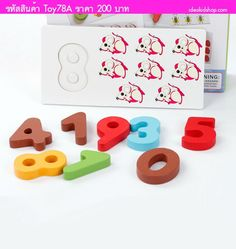 https://www.i-sabuy.com/ ชุดของเล่นไม้ วางเรียงเลข Arithmetic Digital Card