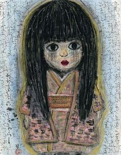 Japanese Monster, Blog Entry, Diy And Crafts, Wallpaper, Happy, Painting, Yahoo, Wallpapers, Painting Art