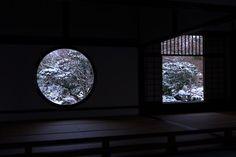 Genko-an Temple (Kyoto,JAPAN) Summer/Fall/Winter