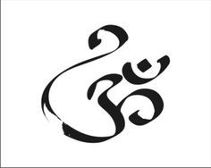 om calligraphy