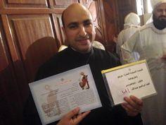 من رسومات يوم 9 يوليو 2015 بيد قداسة البابا تواضروس الثانى