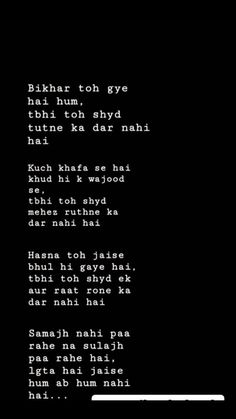 Poet Quotes, Shyari Quotes, Snap Quotes, True Quotes, Words Quotes, Secret Love Quotes, Mixed Feelings Quotes, Quotes That Describe Me, Gulzar Quotes