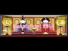 ひな祭り Hinamatsuri 2014 Girls' Day Google Doodle (includes an explanation of the celebration). Hinamaturi is celebrated on March 3.