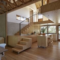 Image 1 of 15 from gallery of House for Hermes  / Andrew Simpson Architects. Photograph by Peter Bennetts