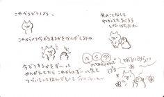 ねこぺん日和 心に響くことば☘ Favorite Words, Cute Images, Manga Comics, Penguins, Characters, Math, Figurines, Math Resources, Penguin