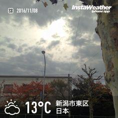 おはようございます! これから天気は荒れる予報です〜(汗
