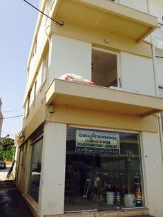 Ηράκλειο (Heraklion) στην πόλη Ηράκλειο, Ηράκλειο