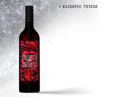 Greek, Wine, Drinks, Bottle, Beverages, Greek Language, Flask, Drink, Beverage