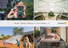 <a New View, Interior Design, Nest Design, Home Interior Design, Interior Designing, Home Decor, Interiors, Design Interiors