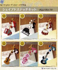 music charms