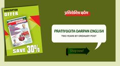 Buy Pratiyogita Darpan English Magazine for Two Years Subscription by Ordinary Post. Hurry Up !!!! Save 30%.