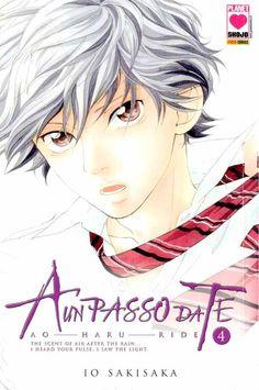 Ao Haru Ride, Vol. Yuri, Tanaka Kou, Ao Haru, Blue Springs Ride, Manga Books, Gravure Idol, Darling In The Franxx, Mega Man, Manga Comics