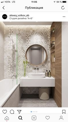Perhaps you are in search of small bathroom design ideas. If so, make sure to look through our pick of very small bathroom ideas! Bathroom Color Schemes, Bathroom Colors, Bathroom Ideas, Bad Inspiration, Bathroom Inspiration, Beige Bathroom, Small Bathroom, Mirror Bathroom, Mirror Mirror