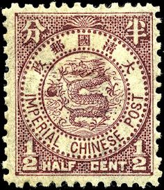 1897 - 1st Chinese postage stamp