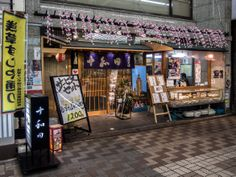 "Handmade soba noodles, small-label sake and real Asakusa atmosphere in ""Teuchisoba Towada"" in the end of Sushiya Dori/Street /gallery. And still, many tourists pass by it and head straight to the McDonalds next door -the sacrilege! Taken on January 30, 2014. © Grigoris A. Miliaresis"