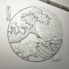 The Great wave! : drawing