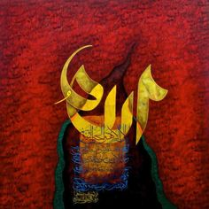 Sadequain was no doubt the pioneer of Islamic calligraphy in Pakistan, who not only madecountlessfans and followers in Pakistan but the...