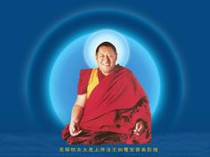 Upholding pure precepts is the foundation of Dharma; listening, reflecting, and meditating are the quintessence of Dharma; propagating the Dharma and benefiting sentient beings are the fruition of Dharma.  -- HH Jigme Phuntsok Rinpoche