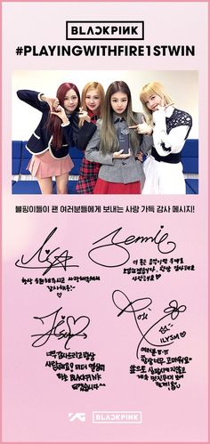 STAFF REPORT BLACKPINK At SBS INKIGAYO BACKSTAGE PLAYINGWITHFIRE1stWin