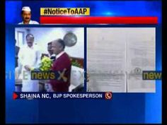 NewsX Exclusive: Notice to AAP over two crore funding