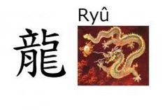 250 nombres japoneses (con significado y símbolo kanji) - Listas en 20minutos.es
