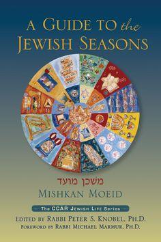 chag shavuot sameach in hebrew