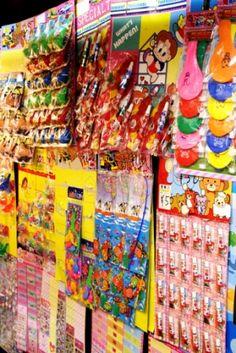 toys #kawagoe