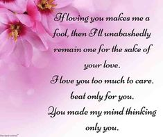 Romantic Good Morning Love Text Messages For Him [ Best Collection ] Good Morning Love Text, Good Morning Poems, Romantic Good Morning Messages, Good Night Love Quotes, Love Quotes For Him Romantic, Beautiful Love Quotes, Love Life Quotes, Morning Quotes, Love You Poems