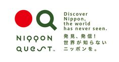 NIPPON QUEST is a project where Japanese people who love their hometowns discover and disseminates these treasures with foreigners who love Japan, and in doing so, invigorate Japan's local areas.