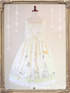 pd 1062-1 me accumulate evening dress of star (daydream) - Princess Doll