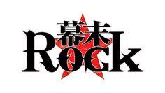 Bakumatsu Rock logo