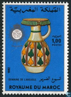 Postage Stamps - Morocco - Week of the blind Magazine Art, Magazine Covers, Timbre Collection, Postage Stamps, Blinds, Album, Country, Painting, Seals