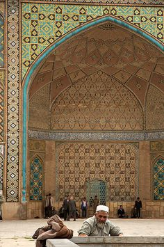 Preparing for Prayer Spiritual Pictures, Islamic Tiles, Arabesque, Mosque, Taj Mahal, Prayers, Spirituality, Iran, Building
