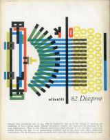 AIAP | Centro di Documentazione sul Progetto Grafico | Archivio Storico del Progetto Grafico | Collezione Giovanni Pintori